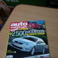 Coches: REVISTA AUTOPISTA AUTO CATALOGO 2007. Lote 75916743