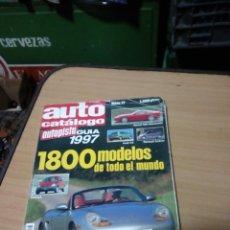 Coches: REVISTA AUTOPISTA AUTO CATALOGO 1997. Lote 75916887