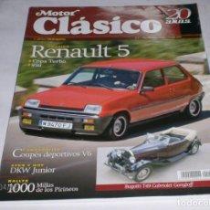 Coches: REVISTA MOTOR CLASICO Nº214 NOVIEMBRE 2005 RENAULT 5,COUPES DEPORTIVOS,DKW JUNIOR,BUGATTI GANGLOFF . Lote 124894050