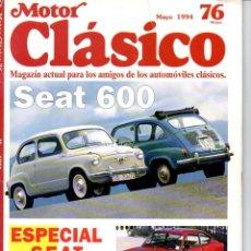 Coches: GRAN LOTE DE 180 REVISTAS MOTOR CLÁSICO AÑOS 1994 A 2011 - VER LISTADO. Lote 82203692