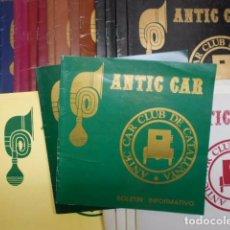 Coches: AUTOMOVILISMO: BOLETIN ANTIC CAR. 26 EJEMPLARES. PEGASO, FERRARI, PORSCHE, LAMBORGHINI....1978-1984. Lote 82919168