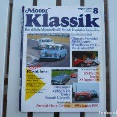 Coches: MOTOR KLASSIK. REVISTA Nº 8 AGOSTO 1990. Lote 84293368