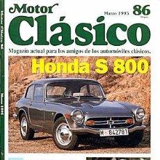 Coches: MOTOR CLASICO 86 HONSA S800 ANSALDO OSSA 125. Lote 85277940