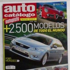 Coches: AUTO CATÁLOGO AUTOPISTA GUÍA Nº27 2007. PERFECTO ESTADO. Lote 116434296