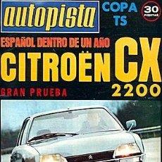 Coches: AUTOPISTA 842 CITROEN CX CADILLAC SEVILLE. Lote 116727306