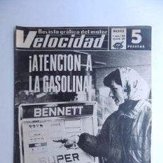 Coches: REVISTA GRAFICA DEL MOTOR ( MARZO 1968 ) AUTOMOVILES ABARTH / INAUGURACION EN EL JARAMA. Lote 88349628