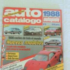 Coches: AUTO CATÁLOOGO 1988. Lote 91719565