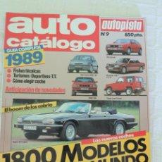 Coches: AUTO CATÁLOGO 1989. Lote 91719740