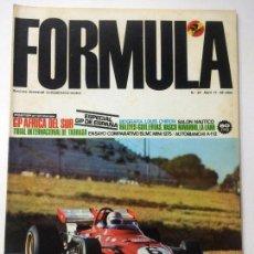 Coches: REVISTA FORMULA NÚMERO 54 ABRIL 71 1971 GP ESPAÑA TRIAL TARRASA BLMC MINI AUTOBIANCHI. Lote 94387830