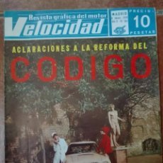 Coches: VELOCIDAD N° 387 AÑO 1969. Lote 95749159