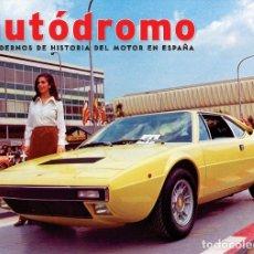Coches: AUTODROMO 2 - AVIDESA F3 SALON BARCELONA AUTOMOVIL MA CARROCERIAS ZANE Z. MATEOS. Lote 222859427