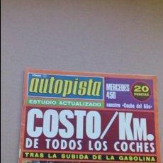 Coches: REVISTA AUTOPISTA N 780 ENERO 1974. Lote 98048203