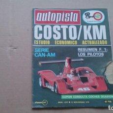 Coches: REVISTA AUTOPISTA N 1027 NOVIEMBRE 1978. Lote 98666603
