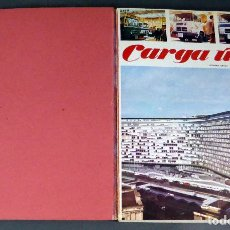 Coches: REVISTA BOLETÍN PEGASO CARGA UTIL Nº 1 AL 7 FEBRERO 1972 A FEBRERO 1973 ENCUADERNADAS EN UN TOMO. Lote 98864635