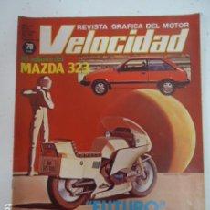 Coches: VELOCIDAD Nº 998 25/10/1980 MAZDA 323 - SALÓN DE BIRMINGHAM - LA MOTO DEL FUTURO - WRANGLER USA. Lote 99231859