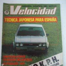 Coches: VELOCIDAD Nº 997 (18-10-80) (SALÓN DE PARÍS, NUEVOS ROVER 1981 Y CHYSLER-DOGDE 1981). Lote 99232167