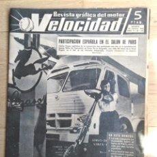 Coches: PEGASO - REVISTA VELOCIDAD - Nº 161. Lote 99933583