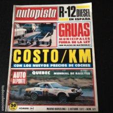 Coches: AUTOPISTA Nº 971 - . Lote 101168867