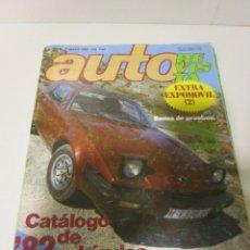 Coches: AUTO CATALOGO REVISTA DE COCHES 1229 CATALOGO VEHICULOS 82. Lote 101248595