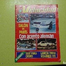 Coches: REVISTA GRÁFICA DEL MOTOR, VELOCIDAD, 1982. Lote 101771063