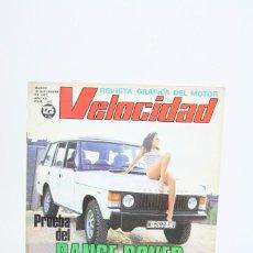 Coches: REVISTA DE COCHES VELOCIDAD - PRUEBA DEL RANGE ROVER - Nº 1.097 - SEPTIEMBRE 1982. Lote 101830091