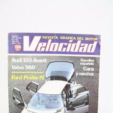 Coches: REVISTA DE COCHES VELOCIDAD - AUDI 100 AVANT, VOLVO 560 Nº 1.120 - MARZO 1983. Lote 101837355