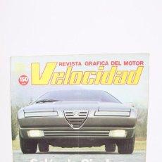 Coches: REVISTA DE COCHES VELOCIDAD - SALÓN DE GINEBRA Nº 1.122 - MARZO 1983. Lote 101837939