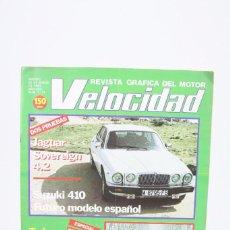 Coches: REVISTA DE COCHES VELOCIDAD - JAGUAR SOVEREIGN 4.2 Nº 1.123 - MARZO 1983. Lote 101838199