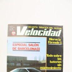 Coches: REVISTA DE COCHES VELOCIDAD - ESPECIAL SALÓN DE BARCELONA Nº 1.127 - ABRIL 1983. Lote 101840283