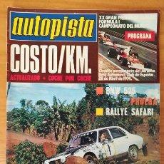 Coches: AUTOPISTA 794, 27 ABRIL 1974. SALON AUTOMOVIL BARCELONA, CAMIONES KAMA, LANCIA AURELIA B-20, BMW 525. Lote 102079051