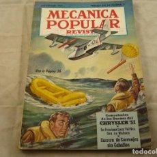 Coches: MECANICA POPULAR NOVIEMBRE 1951. Lote 103286331