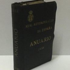 Coches: ANUARIO DEL REAL AUTOMOVIL CLUB DE ESPAÑA. 1930.. Lote 103710767