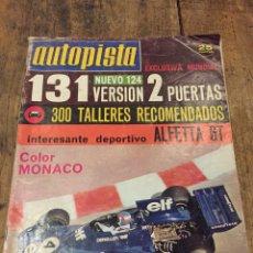 Coches: AUTOPISTA 1974. Lote 105620327