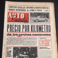 Coches: AUTO REVISTA SEMANARIO DEL MOTOR NUMERO 504 1967 AVIA 6500 ORUGA MAX-80 BENATI. Lote 105710415