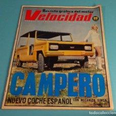 Coches: REVISTA VELOCIDAD 24/03/1973 Nº 602. SIMCA 1200 CAMPERO. ÁNGEL NIETO. SAAB. NURIA VIÑAS. TITO SERRA. Lote 108062251