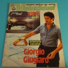 Coches: REVISTA VELOCIDAD Nº 1093. 1982. ALFASUD TI. GIORGIO GIUGIARO. FORD MUSTANG. Lote 108920795