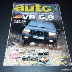 Coches: REVISTA AUTO VERDE 1997. Lote 109313519