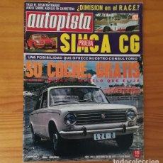 Coches: AUTOPISTA 644, 12 JUNIO 1971. SIMCA CG, RACE, LE MANS, JARAMA TROFEO TVE, MUSEO CARROZAS FUNEBRES.... Lote 113313363