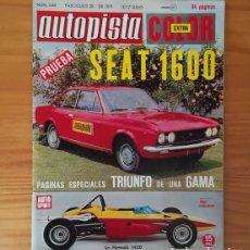 Coches: AUTOPISTA 648 EXTRA COLOR, 10 JULIO 1971. SEAT 124 SPORT COUPE 1600, FORD GRANADA... INCLUYE POSTER . Lote 113313471