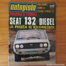 Coches: AUTOPISTA 810, 17 AGOSTO 1974. SEAT 132 DIESEL, CIETROEN CX, HERBIE... INCLUYE POSTER CLAY REGAZZONI. Lote 113313595