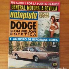 Coches: AUTOPISTA 814, 14 SEPTIEMBRE 1974. GENERAL MOTORS A SEVILLA, RALLYE SAN MARINO, HEWLAND, GP ITALIA... Lote 113313687