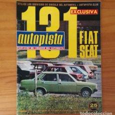 Coches: AUTOPISTA 815, 21 SEPTIEMBRE 1974. CHEVROLET MONZA, FIAT 131 1300 1600, ALLEGRO ANDEN PLAS... INCLUY. Lote 113313703