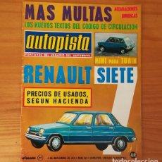 Coches: AUTOPISTA 821, 2 NOVIEMBRE 1974. RENAULT SIETE 7, BRITISH LEYLAND MINI, LANCIA STRATOS, RALLYE ESPAÑ. Lote 113313843