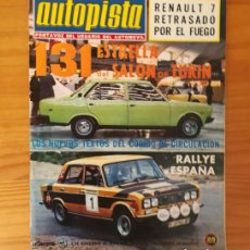 Coches: AUTOPISTA 822, 9 NOVIEMBRE 1974. RALLYE RIDEAY LAKES, EXCALIBUR SS, PANTHER J72... INCLUYE POSTER ZA. Lote 113313883