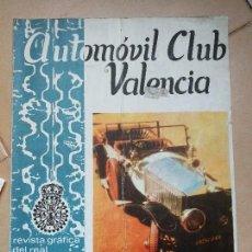Coches: REVISTA GRÁFICA DEL REAL AUTOMÓVIL CLUB DE VALENCIA. AÑO ENERO 1970.. Lote 114093451