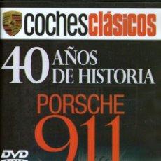 Coches: DVD COCHES CLÁSICOS - 40 AÑOS DE HISTORIA DEL PORSCHE 911 - EDITA: PORSCHE AG. - AÑO 2005. Lote 117066927