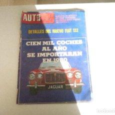 Coches: 60 REVISTAS COCHES AUTO REVISTA CATALOGO SEAT RENAULT CITROEN PORSCHE 1971 1972 PRINCIPALMENTE. Lote 183225470