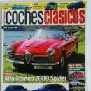 Coches: COCHES CLÁSICOS N° 80 BERLINAS DEPORTIVAS DE LOS 80. Lote 118019038