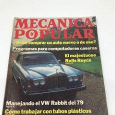 Coches: MECANICA POPULAR FEBRERO 1979. Lote 118093923