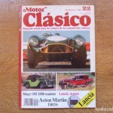 Coches: MOTOR CLASICO Nº 22 ASTON MARTIN DB3S/ SINGER SM 1500/ LANCIA ASTURA. Lote 118564583